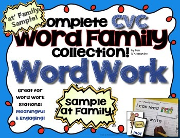 Word Work -at family from I Love My Kinders