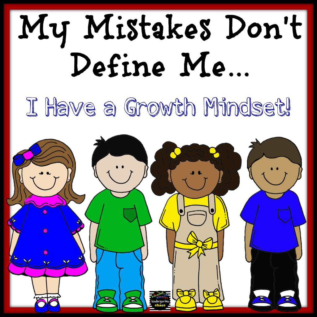 My Mistakes Don't Define Me...I Have a Growth Mindset Quote - kindergartenchaos.com